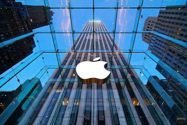 Apple, sagarraren zapore gazi-gozoa